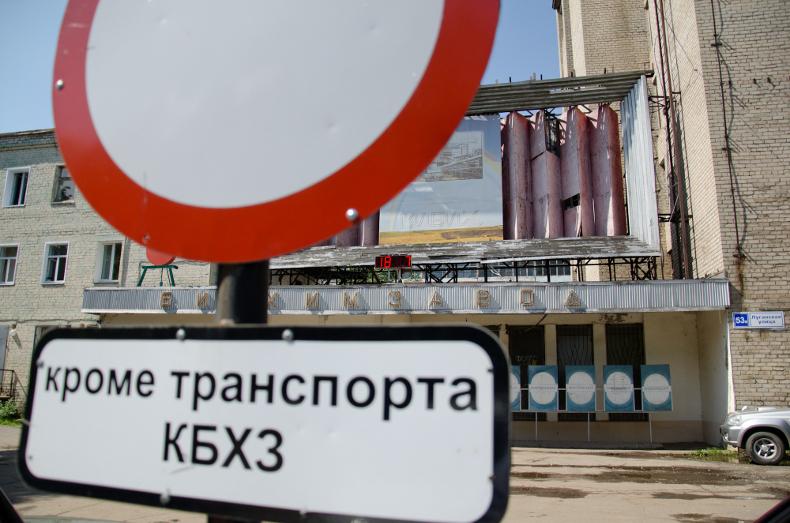 Энергетики «ТПлюс» составили антирейтинг УК-должников Прикамья