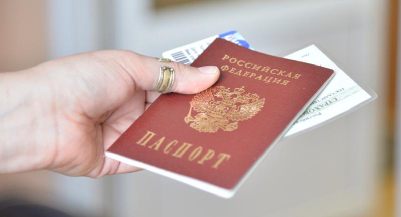 Подача документов на загранпаспорт братск