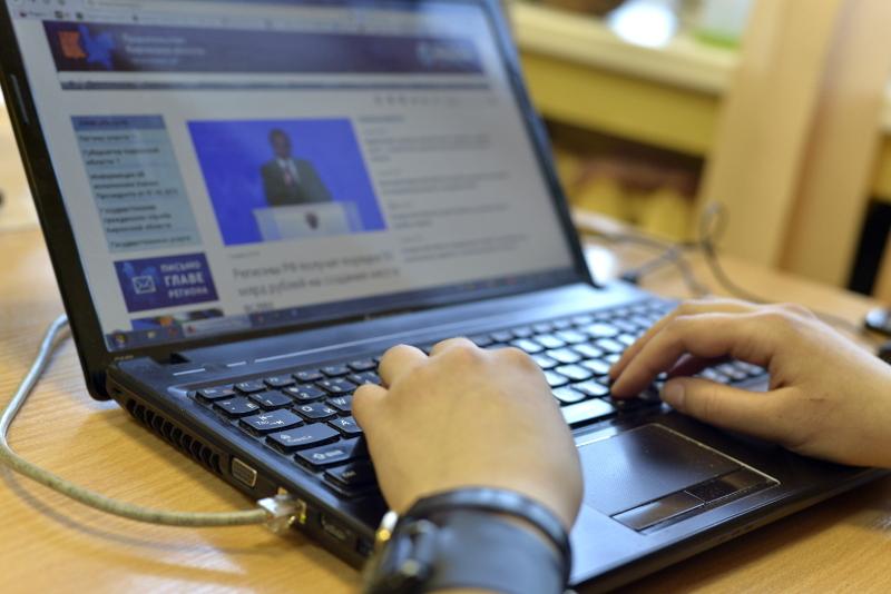 Хакер пойдет под суд за попытку взломать сайт правительства Кировской  области 72d91512bf0